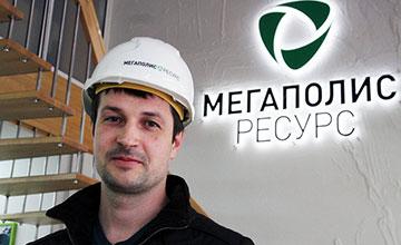 Мегаполис ресурс Челябинск