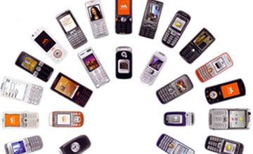 Куча мобильников