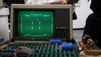 Уникальный экземпляр компютера