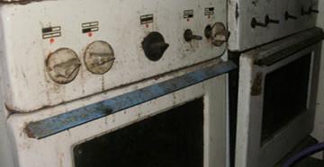 Старая газовая плита