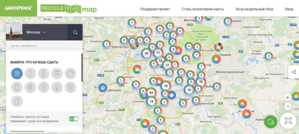 Карта пунктов приема отходов, в т.ч. макулатуры в Москве
