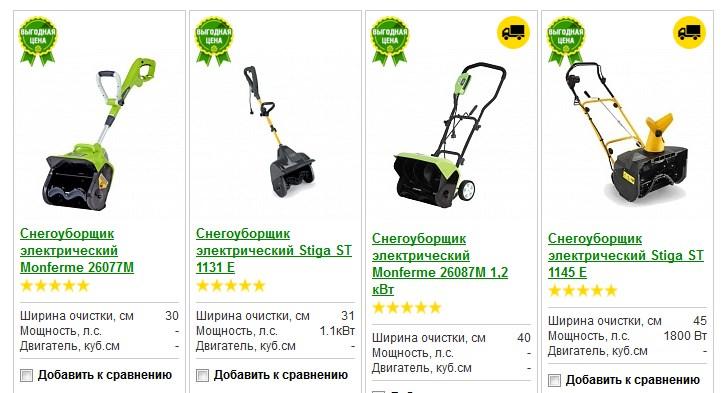 Механизированные лопаты в интернет-магазине