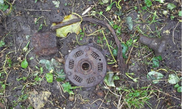Найденный металлолом