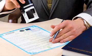 Выдача лицензии