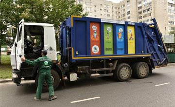 Как получить лицензию на утилизацию отходов 1 4 класса опасности